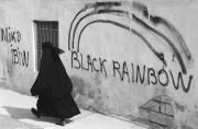 Чёрная радуга